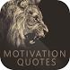 1000 citation motivation by Go Entertainment