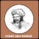 Kisah Abu Nawas - Kisah Islami