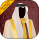 Arab Man Suit Photo Editor by hisab fashion suit apps