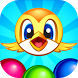 Bubble Shooter - Puzzle Game by GameDev LTD