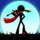 Stickman Ghost Warrior by Stick Ghost Studio