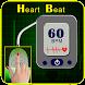 Heart Beat Counting Machine Prank