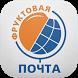 Фруктовая Почта by SEVEN Company