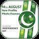 14 august profile photo editor:Jashn-e-Azadi by smartappsforpeople