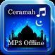 Ceramah Ustadz Adi Hidayat Mp3 Offline by Uma DevStudio