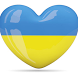 Ukraine Wallpapers