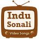 Indu Sonali Bhojpuri VideoSong by Lets Work Together 001