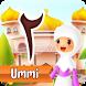 Belajar Mengaji Ummi 2 by Karisma Studio