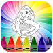 Maona Coloring Book For Kids by AKO APPS