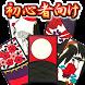 Hanafuda Koikoi for beginners by Cross Field Inc.