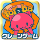 toreba - Online Crane Game by CyberStep, Inc.
