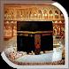 Mecca Live Wallpaper by POP TOOLS