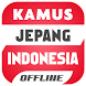 Kamus Jepang Indonesia by Offline Dictionary Inc