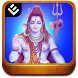 Lord Shiva by Vega Entertainment