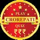 Hindi Crorepati - Quiz Game by Whiture Studios