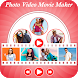 Photo Video Movie Maker with Music by Tools And Utility Developer