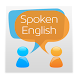 English Conversation Speaking by ARM Education Inc