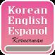 한영 스페인어 사전 by DaolSoft, Co., Ltd.