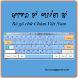 Bàn phím chữ Chăm VN by FanZung Hán Nôm