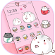 Cute Cup Cat Theme Kitty Wallpaper & icon pack by LXFighter-Studio