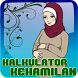 Kalkulator Masa Subur by 313Dev