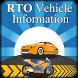 RTO Vehicle Owner Information | Vehicle Details