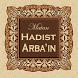Kumpulan Hadist Arbain by Darul Muhajirin Studio