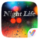 Night Life V Launcher Theme by V Launcher