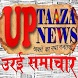 Orai News by UP TAAZA NEWS