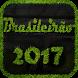 Brasileirão B 2016 by Fialkoski