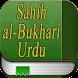 Hadees in Urdu by Quran books