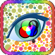Color Blindness Test by Android AVM
