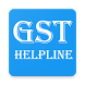 GST Helpline (Guide) by JB Solutions