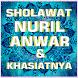 Sholawat Nuril Anwar Dan Khasiatnya by Semoga Bermanfaat