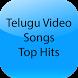 Telugu Video Songs Top Hits by TK APPS