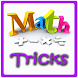 mathematics tricks for fast calculation by YeGe Studio