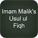 Imam Malik's Usual ul Fiqh by mohammed ghori