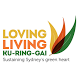 Ku-ring-gai flora and fauna by Gaia Guide