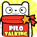 Talking Pilo-Voice Recognition by ARCREATIVE