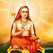Adi Shankara Slokas & Stotras by Mahesh Padmai