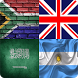 Guess the Flag by TIMI BZ