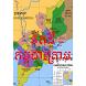 ទឹកដីខ្មែរក្រោម - Khmer Krom by sakkada