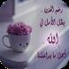 خواطر حزينة معبرة by private