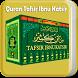 Tafsir Ibnu Katsir 30 Juz by jetapk