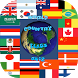 Free World Country Flags Quiz by progamesdev2015