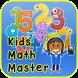 Kids Math Master by Bee Studio7