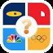 Brand Logo Quiz by Tech Solutionz