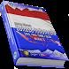 Buku Bahasa Indonesia Kelas X untuk Siswa by siger