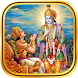 Bhagavad Gita Telugu by RAMANA RAO P. R.