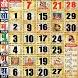 Hindi Calendar 2018 by Appsoniac